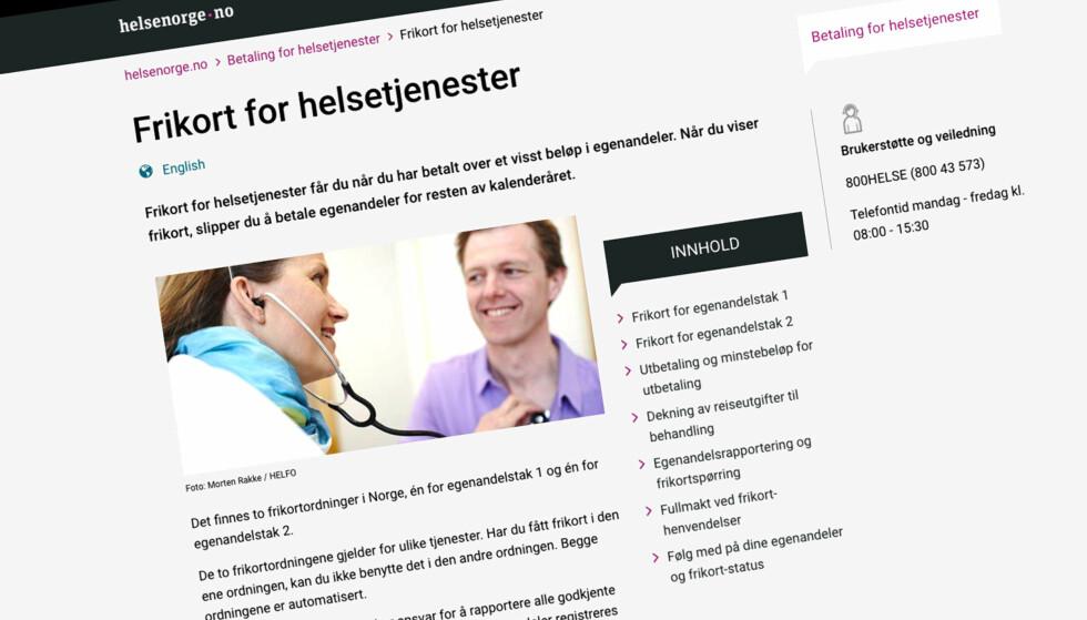 HER SJEKKER DU: Å se egenandelene sine blir en stadig mer populær helsetjeneste på nett. Skjermdump: Helsenorge.no