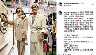 Besteforeldrene ble berømte på Instagram