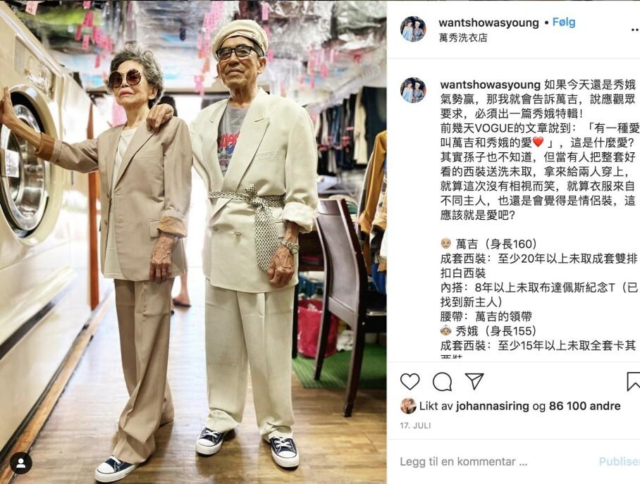MODELLER: Chang Wan-ji (83) og Hsu Hsiu-e (84) synes det er gøy å bli stylet og fotografert. Foto: Skjermbilde