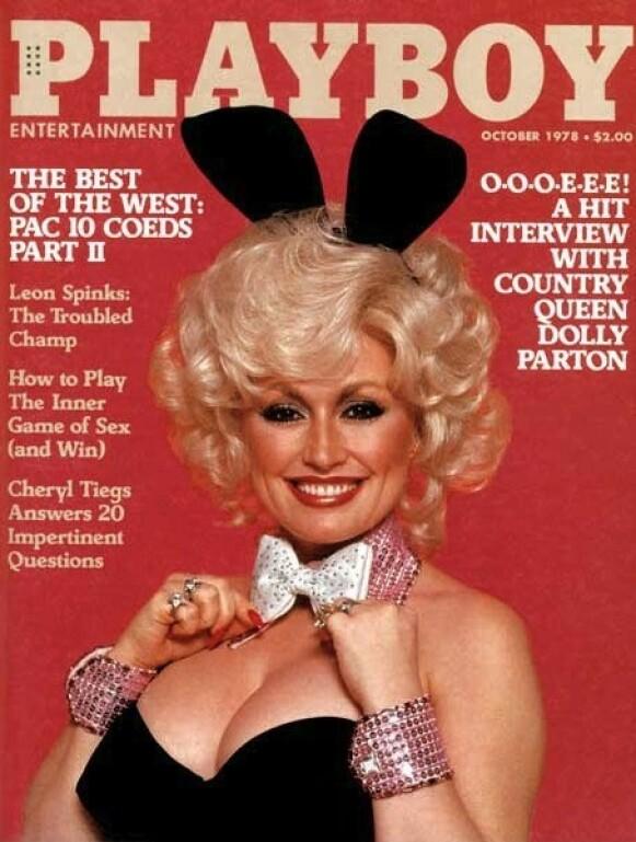 DEN GANG DA: Dolly mener selv at den svarte drakten hun posterte med i 1978, fortsatt er passelig. Foto: DollyParton.com