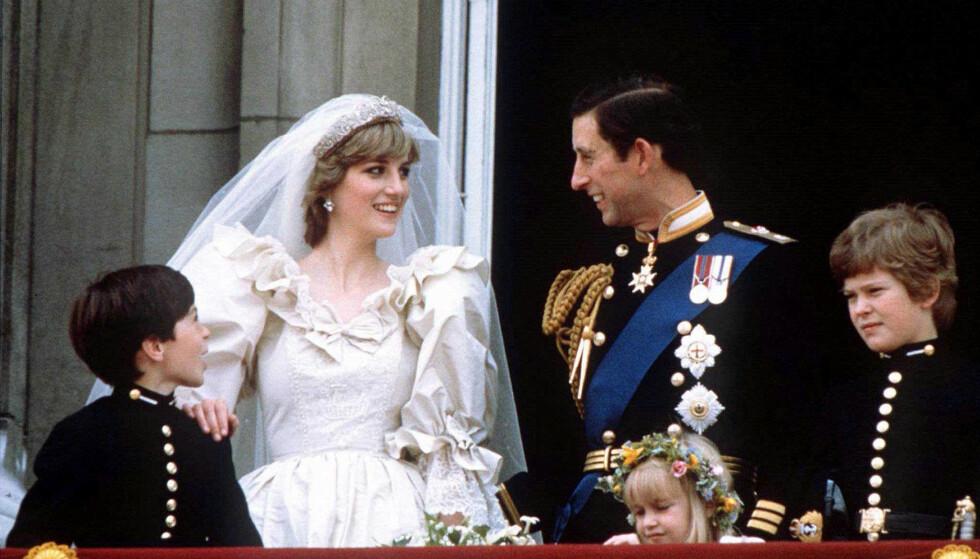STORBRYLLUP: Prinsesse Diana og prins Charles på balkongen på Buckingham Palace i London da de giftet seg i 1981. Foto: REUTERS/ NTB