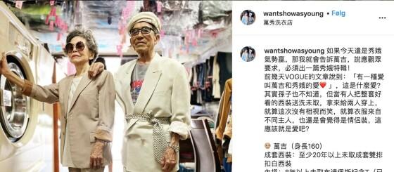 Image: Besteforeldrene ble berømte på Instagram