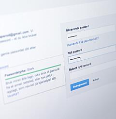 Image: Slik lager du unike passord som er «umulig» å hacke